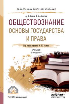 Елена Александровна Лютягина бесплатно