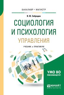 Вадим Юрьевич Забродин бесплатно