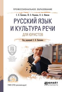 Юлия Борисовна Феденева бесплатно