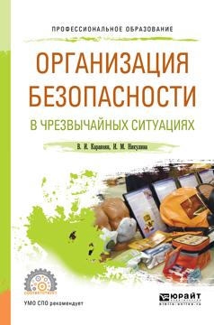 На обложке символ данного произведения 28/61/54/28615478.bin.dir/28615478.cover.jpg обложка