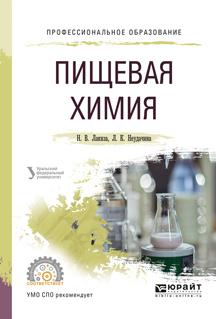 Людмила Константиновна Неудачина бесплатно