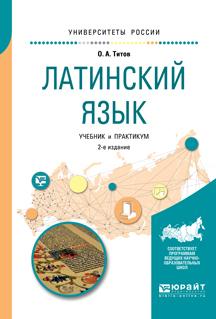 яркий рассказ в книге Олег Анатольевич Титов