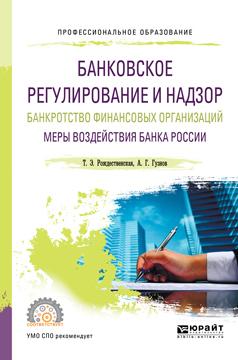 Алексей Геннадьевич Гузнов
