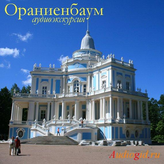 М. Несин Ораниенбаум проспект парковый 45г пермь квартиру