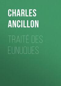 Charles Ancillon - Trait? des eunuques