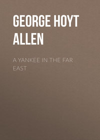 George Hoyt Allen - A Yankee in the Far East