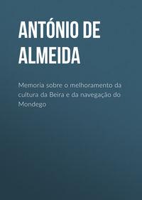 Almeida, Ant?nio de  - Memoria sobre o melhoramento da cultura da Beira e da navega??o do Mondego