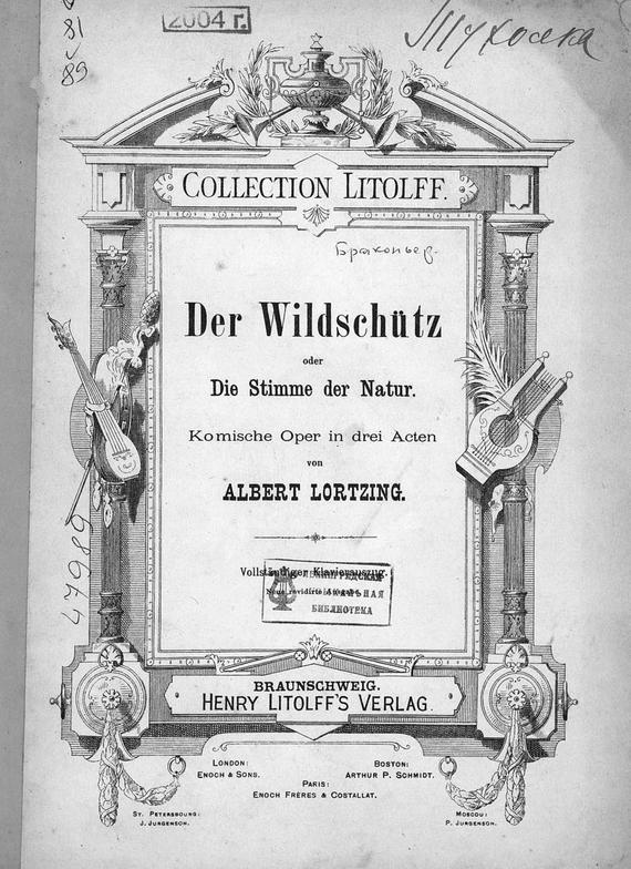 Альберт Лорцинг Der Wildschutz oder Die Stimme der Natur дутики der spur der spur de034awkyw71