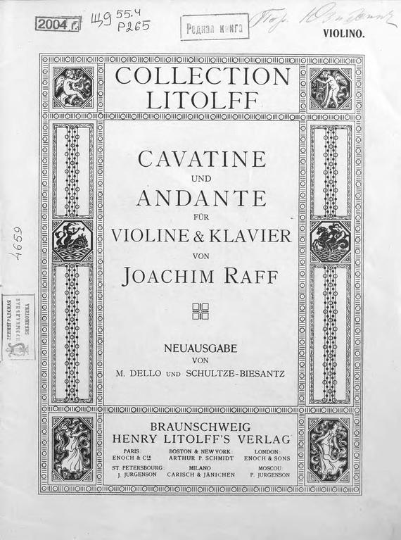 Cavatine,