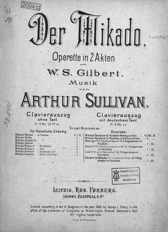 Артур Сеймур Салливан Der Mikado ботинки der spur der spur de034amwiz42