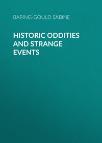 - Historic Oddities and Strange Events