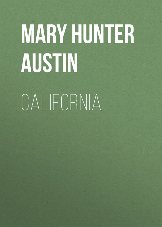 все цены на Mary Hunter Austin California