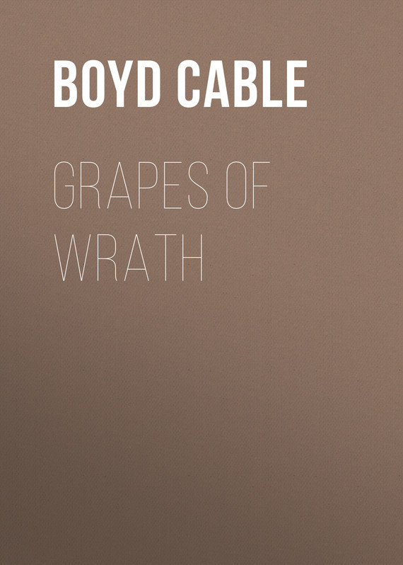 Cable Boyd Grapes of wrath футболка wrath