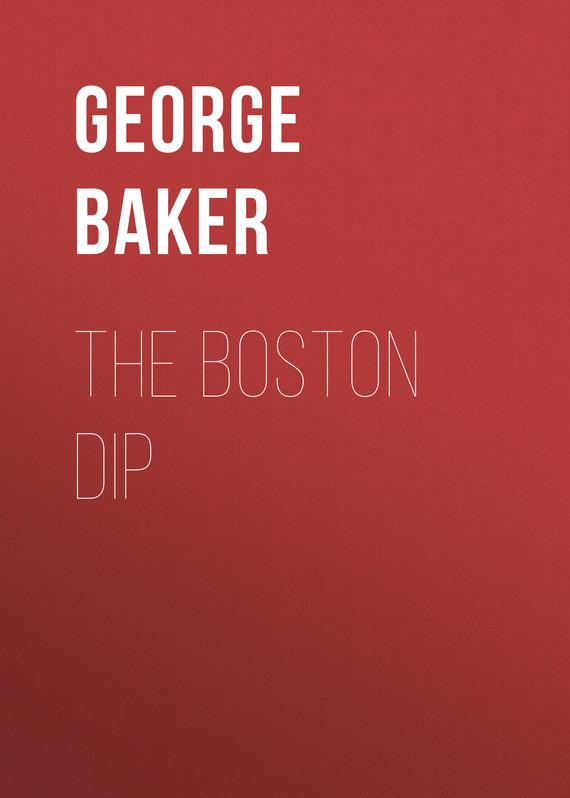 Baker George Melville The Boston Dip цена 2017