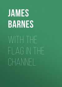 James, Barnes  - With The Flag In The Channel