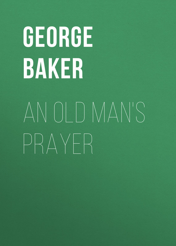 Baker George Melville An Old Man's Prayer цена 2017