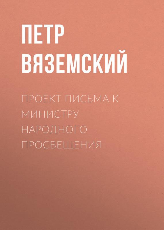 обложка книги static/bookimages/28/63/02/28630200.bin.dir/28630200.cover.jpg
