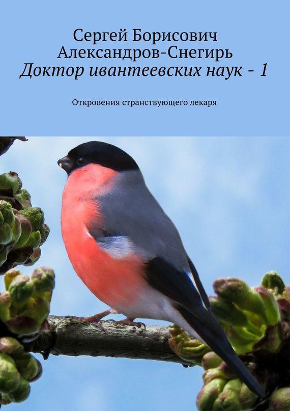 обложка книги static/bookimages/28/63/06/28630649.bin.dir/28630649.cover.jpg
