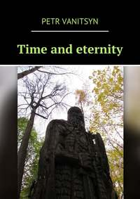 Vanitsyn, Petr  - Time and eternity