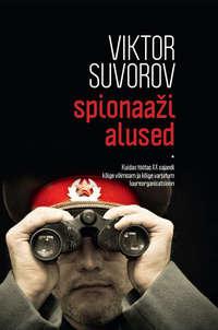 Суворов, Виктор  - Spionaaži alused