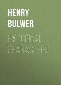 Bulwer, Henry  - Historical Characters