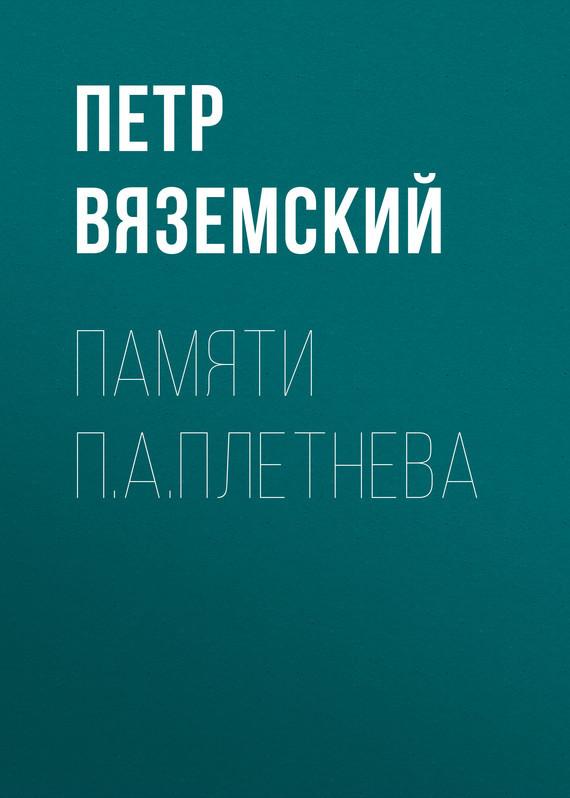 обложка книги static/bookimages/28/65/72/28657279.bin.dir/28657279.cover.jpg