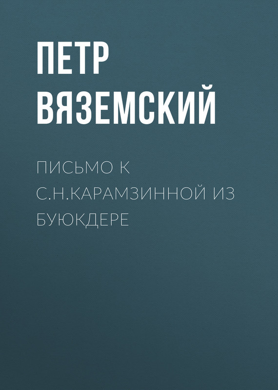 обложка книги static/bookimages/28/66/46/28664633.bin.dir/28664633.cover.jpg