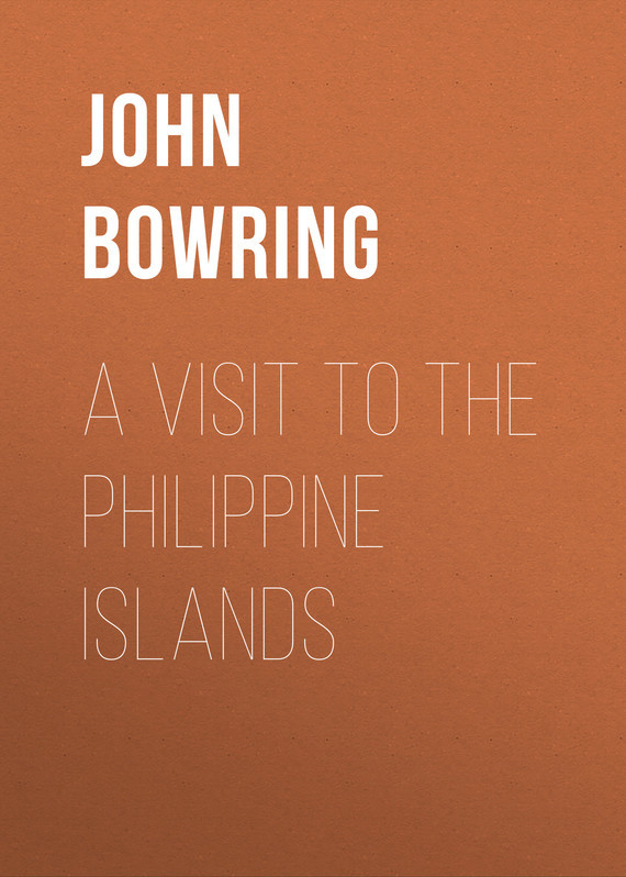 Bowring John A Visit to the Philippine Islands frommer s® portable vancouver island the gulf islands and san juan islands