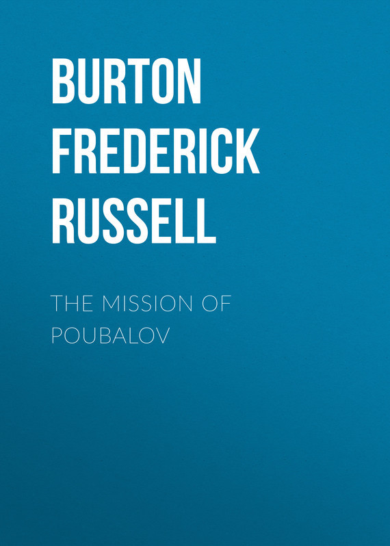 The Mission of Poubalov