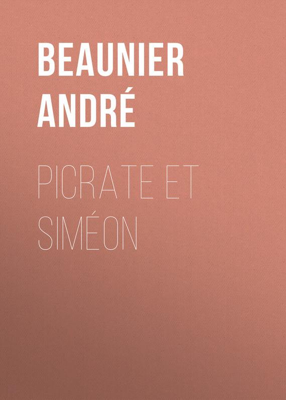 Beaunier André Picrate et Siméon andré hazes jr antwerp