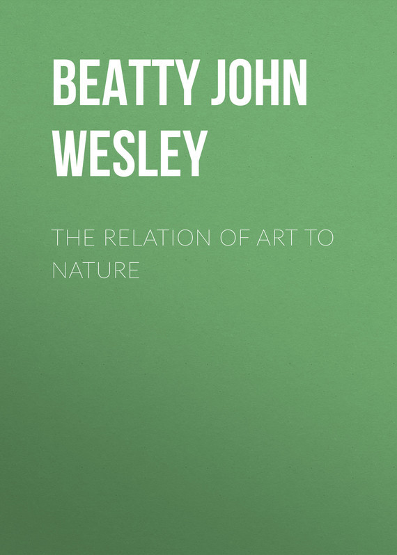 Beatty John Wesley The Relation of Art to Nature richard beatty h the perfect cover letter isbn 9780471481416