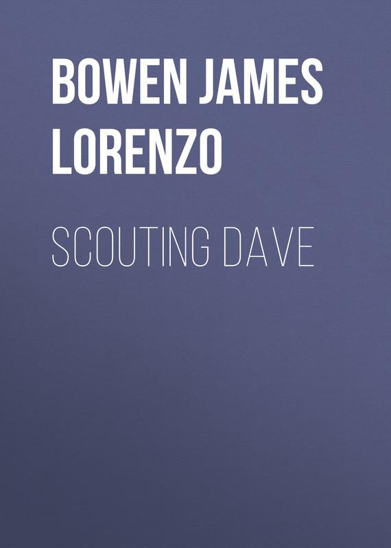 Bowen James Lorenzo Scouting Dave