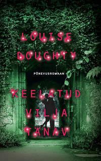 Louise  Doughty - Keelatud vilja t?nav