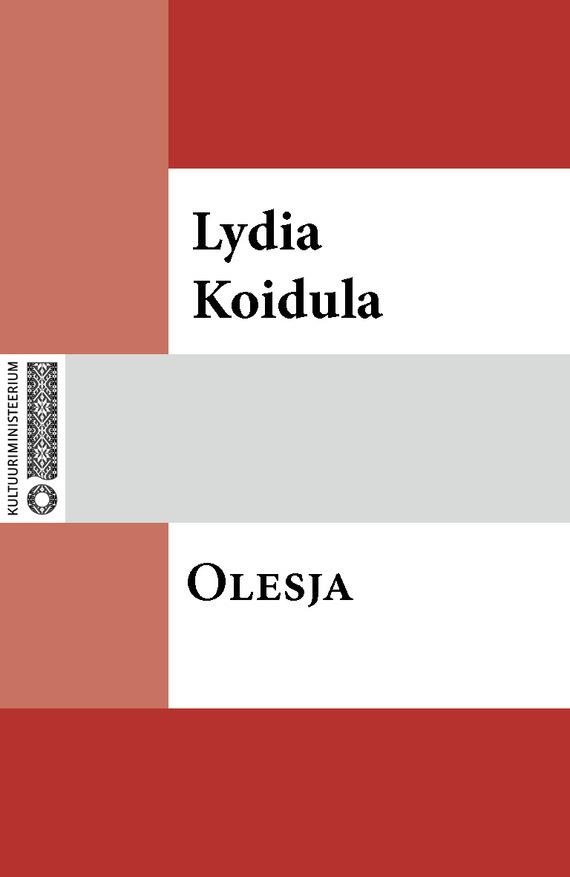 Lydia Koidula Olesja заказ lydia