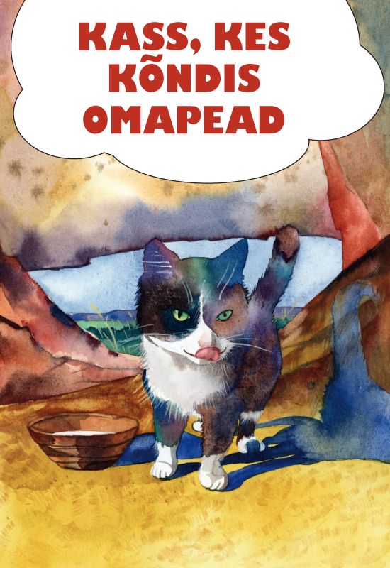 Редьярд Киплинг Kass, kes kõndis omapead