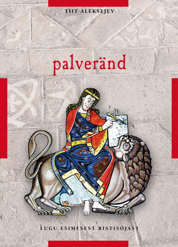 Tiit Aleksejev Palveränd tiit aleksejev valge kuningriik
