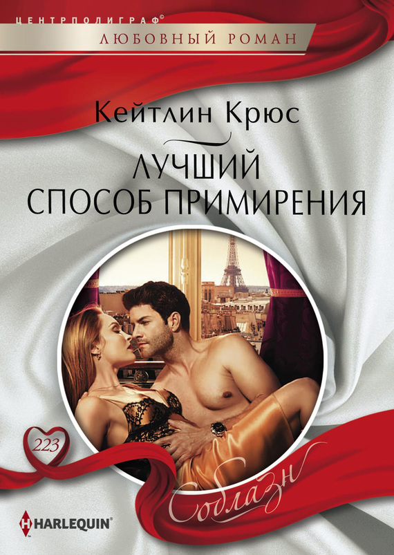 novinki-knig-erotika