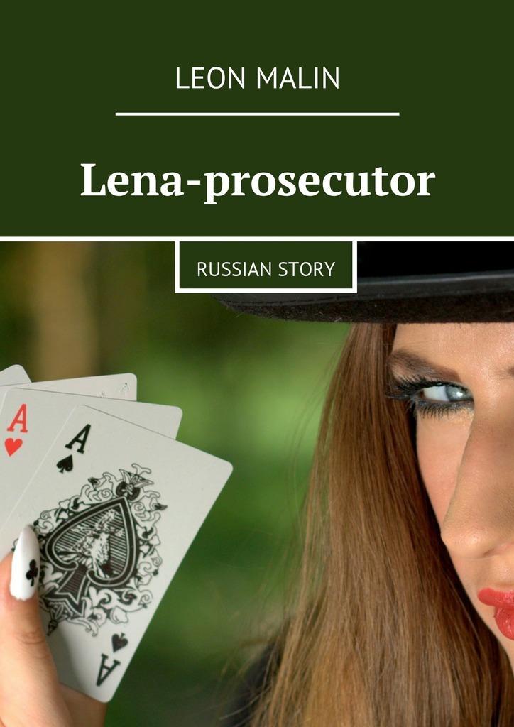 Leon Malin Lena-prosecutor. Russian story zuleika dobson or an oxford love story