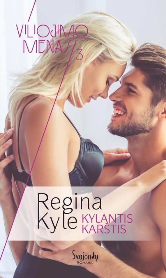 Regina Kyle Kylantis karštis wendy s marcus kai vienos nakties per maža