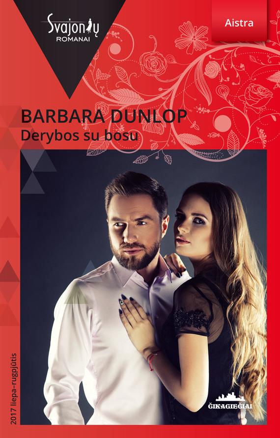 Barbara Dunlop Derybos su bosu dunlop sp winter ice 02 205 65 r15 94t