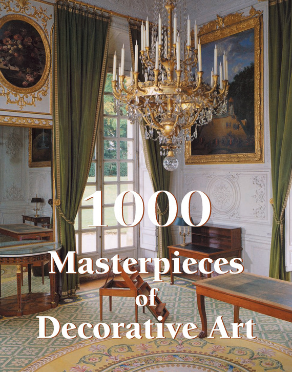 Victoria Charles 1000 Masterpieces of Decorative Art купить