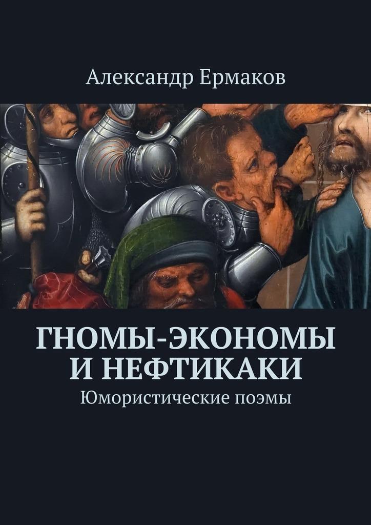 Достойное начало книги 29/02/80/29028096.bin.dir/29028096.cover.jpg обложка