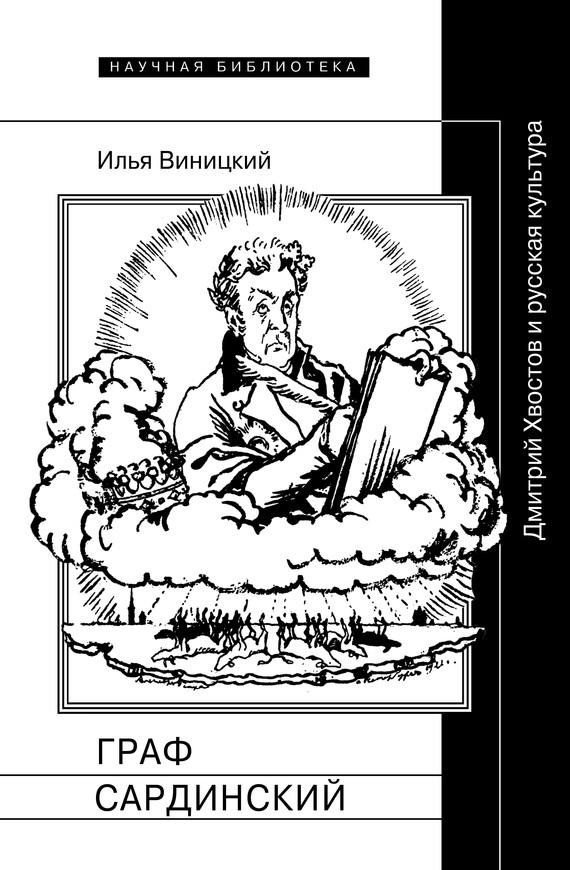 обложка книги static/bookimages/29/02/89/29028976.bin.dir/29028976.cover.jpg