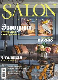 - SALON-interior №08/2017