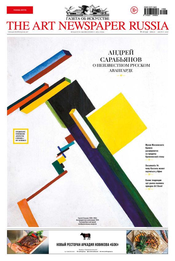 Отсутствует The Art Newspaper Russia №06 / июль-август 2017 отсутствует the art newspaper russia 06 июль 2013