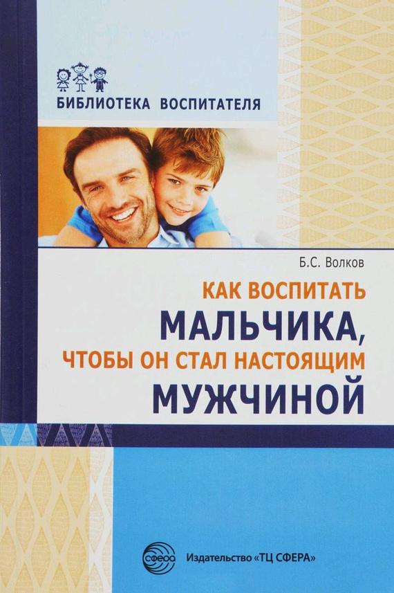 обложка книги static/bookimages/29/09/82/29098219.bin.dir/29098219.cover.jpg