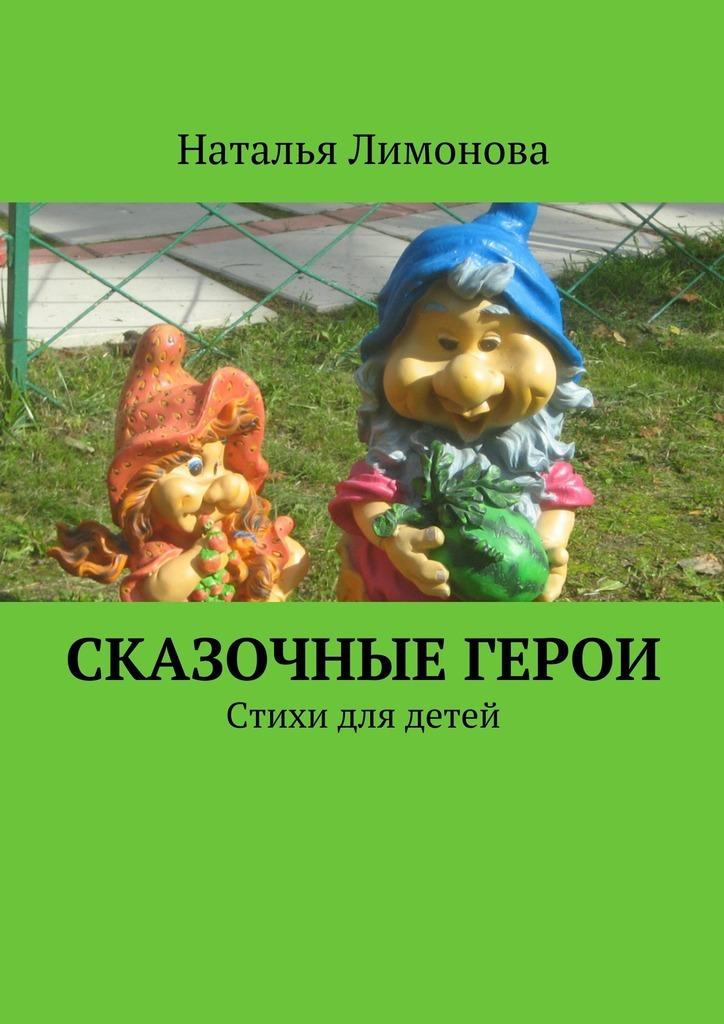 Достойное начало книги 29/09/90/29099027.bin.dir/29099027.cover.jpg обложка