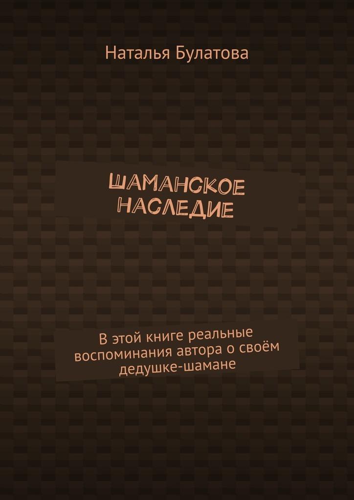 обложка книги static/bookimages/29/10/08/29100868.bin.dir/29100868.cover.jpg