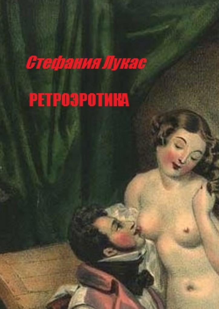 современная порно литература - 5