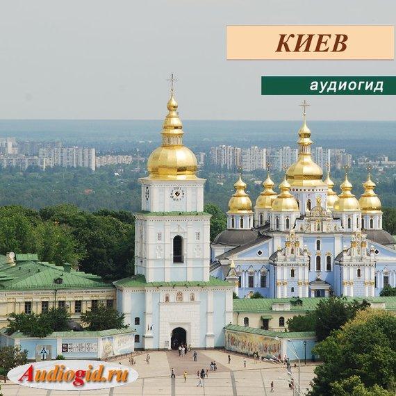 Юлия Глебова Киев беушный ванный поддон киев